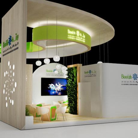 Visual exhibition design ideas